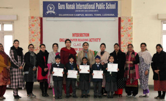 guru nanak public school ludhiana holiday homework